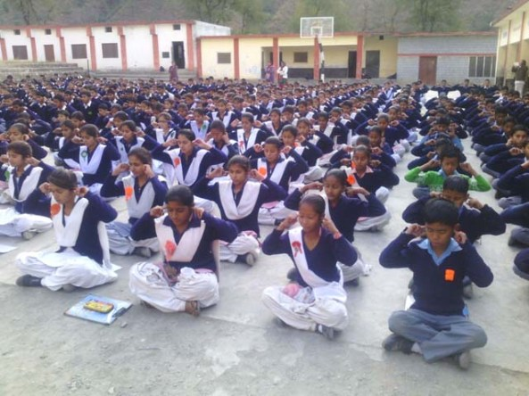 vidyarthi vikas sansthan
